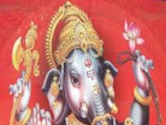Lord Ganesh Arthi 1.0 Screenshot