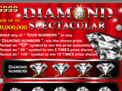Lottery Scratch Off EVO 22 Screenshot
