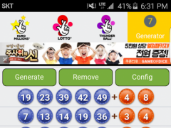 Lotto-EuroMillions, UK Lotto 5.2 Screenshot
