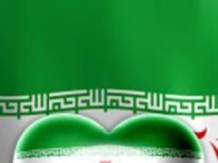 Love Iran Flag LWP 1.0 Screenshot