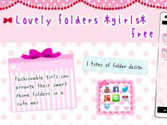 Lovely folder *girls* free 1.74 Screenshot