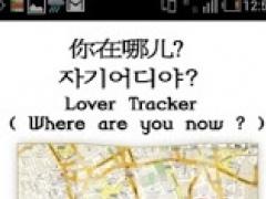 LoverTracker Free 1.2 Screenshot