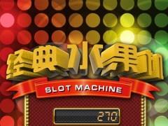 Lucky Machine 1.1.0 Screenshot