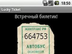 Lucky ticket 1.0.3 Screenshot