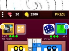 Review Screenshot - Can Parcheesi play fast and be friendly?