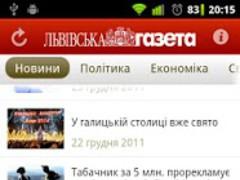 Lvivska Gazeta 1.1 Screenshot