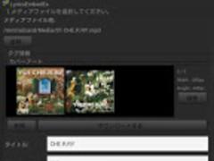LyricsEmbed lyrics synchro 0.09 Screenshot