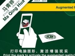 Ma Qing Hua Racing 1.0 Screenshot
