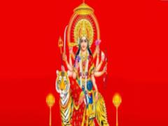 Maa Bhagwati Stotram 2.2 Screenshot