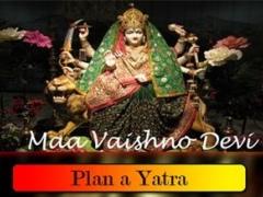 Maa Vaishno Devi Yatra 1.1 Screenshot