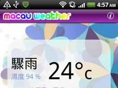 Macau weather 1.2.1 Screenshot