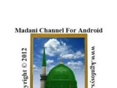 Madani Channel (Unofficial)  Screenshot