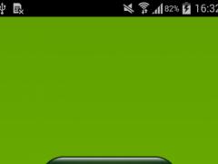 Madeena Awaz 1.5.0 Screenshot