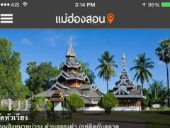Maehongson 1.0 Screenshot