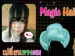 Magic Hair Camera 1.0 Screenshot
