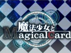 MagicalGirl And MagicalCard 1.0 Screenshot