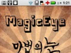MagicEyes 1.1 Screenshot