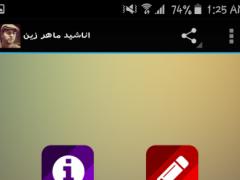 maher zain 1.0 Screenshot