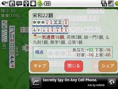 Mahjong and Friends Free 1.3.19 Screenshot