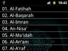 HUSSARY CORAN AL KHALIL EN MAHMOUD COMPLET MP3 TÉLÉCHARGER GRATUITEMENT LE