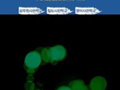 Make a new sound. BPParticle 1.0 Screenshot
