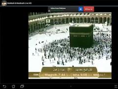 Makkah & Madinah Live HD 1.4.1 Screenshot