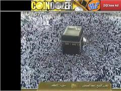 Makkah & Madinah Live 1.4.1 Screenshot
