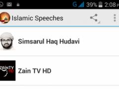 MALAYALAM ISLAMIC SPEECH 1 1 Free Download