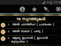 Malayalam Quran 2 0 Free Download