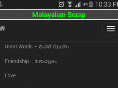 Malayalam scrap 30 free download malayalam scrap 30 screenshot altavistaventures Image collections