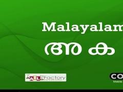 Malayalam 1.0 Screenshot