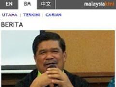 Malaysiakini Online 1.5 Screenshot