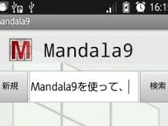 Mandala9 4.2.1 Screenshot