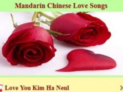 Mandarin Chinese Love Songs 1.0 Screenshot