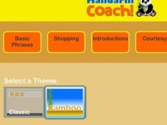 Mandarin Coach 1.1.0 Screenshot