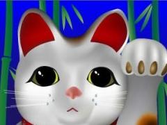 Maneki Neko 招き猫 1.5.9 Screenshot
