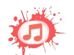 Maniac Music Player 1.0 Screenshot