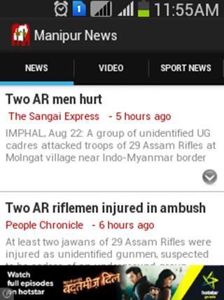 Newspaper pdf download express today sangai Download all