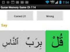 Mankind Quran Game 2.0.0 Screenshot
