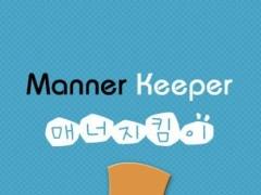 Manner Keeper Lite 1.6 Screenshot