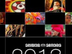 Manorama Calendar 2013 1.2 Screenshot