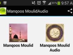 Manqoos Moulid With Audio 1.6 Screenshot
