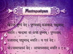 Mantrapushpam 1.4 Screenshot