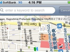 Map for 3G (and 3GS) 1.2 Screenshot
