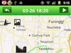 MapMyTrip 1.2 Screenshot