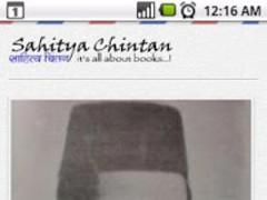 Marathi Book Chimukli Esapniti 1.0 Screenshot