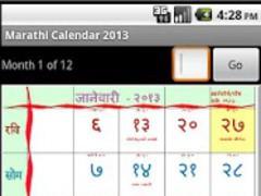Marathi Calendar 2013 1.0 Screenshot