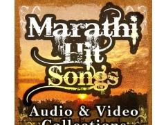 Marathi Hit Songs 1.5 Screenshot
