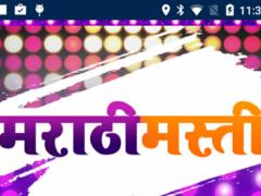 मराठी मस्ती - Marathi Masti 1.9 Screenshot