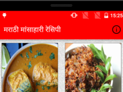 Marathi Non Veg Recipes 1.0.3 Screenshot